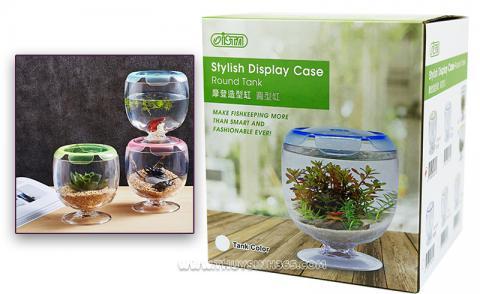 Bể cá mini dạng tròn Ista Stylish Display Round Tank