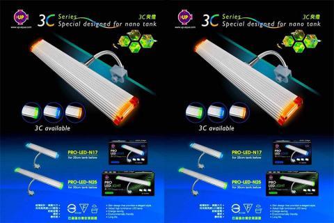 Đèn Led Kẹp 3C Series UpAqua Siêu Sáng PRO-LED-N17