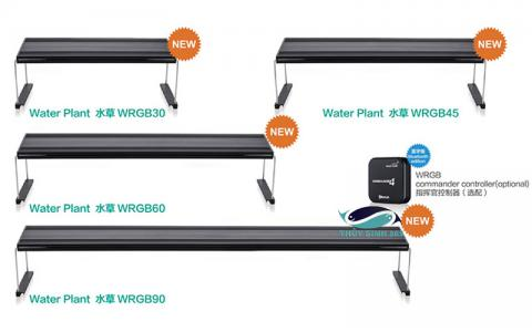 Đèn led thủy sinh Chihiros WRGB Điều chỉnh bằng Bluetooth