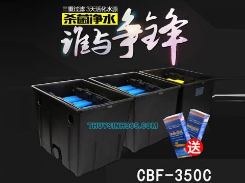 Lọc chuyên dụng cho hồ cá Koi SunSun CBF-350C