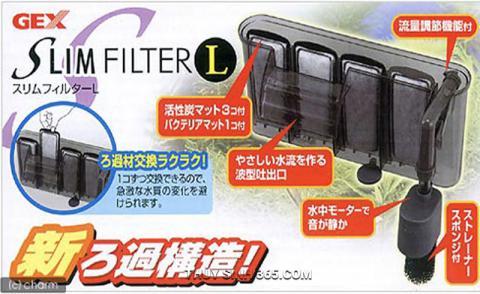 Lọc thác Gex Slim Filter L