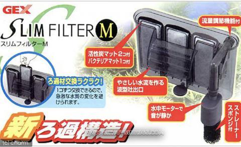 Lọc thác Gex Slim Filter M