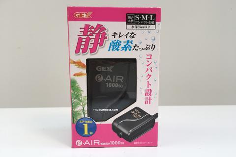 Máy sủi oxy mini 1 vòi Gex 1000 SB Xuất xứ Nhật Bản