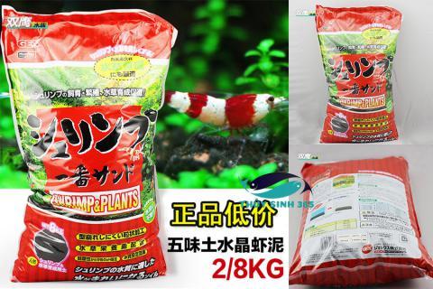 Phân nền Gex đỏ chuyên cho thủy sinh - Gex Shrimp Sand