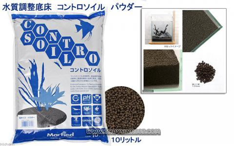 Phân nền thủy sinh Controsoil Normal Grain Black 3mm