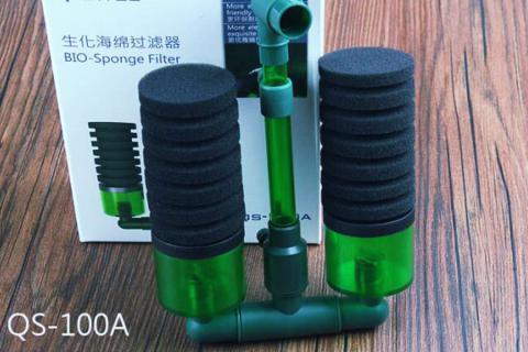 Thiết bị lọc nước hồ cá BIO QANVEE QS-100A