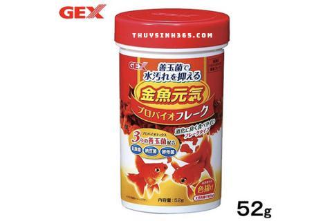 Thức ăn cho cá vàng dạng miếng Gex Goldfish Happy Probio Flake