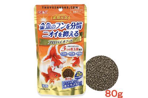 Thức ăn cho cá vàng Gex Goldfish Probio 80g